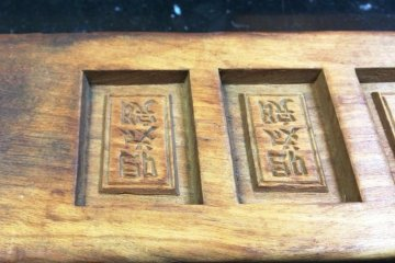 Wooden Sweet Moulds that have seen many celebrations in Kyoto