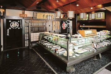Sasaya Iori in Shichijo is a historic confectionery maker in Kyoto.jpg