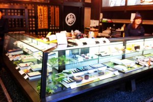 Sasaya Iori Kyoto Confectionery Makers to the Imperial Family