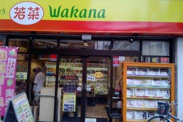 Wakana, Food Round The Clock