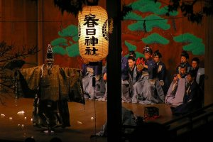 Noh on stage