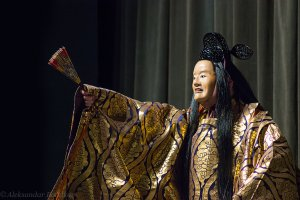 Noh actor in mid pose