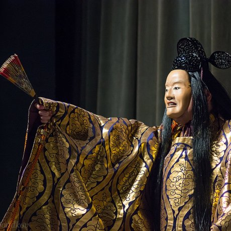 Watching a Noh Play