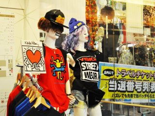 I have seen many clothing shops in Japan recently celebrating the work of artist Keith Haring. Many of his artworks are available as printed t-shirts. Spinns is just one shop to sell Keith Haring merchandise.