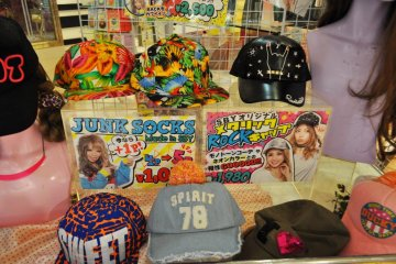 Some colourful caps in one of the Tenjin Core stores.