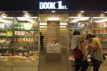 Book 1st Lumine Kita Senju Tokyo