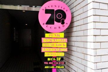 Seventies Records