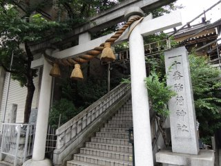 Gate to the shrine