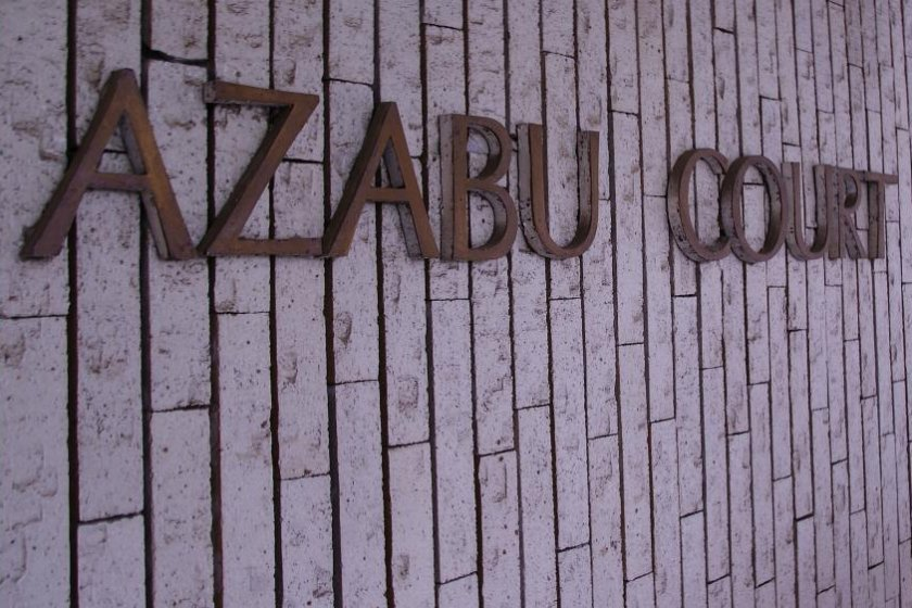 The Azabu Court Residential Hotel in Tokyo