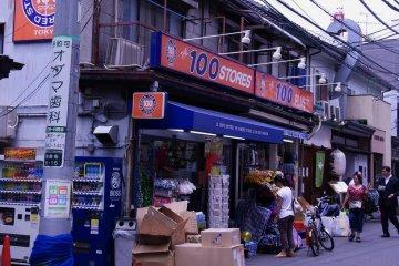 100 yen store in the adjacent neighborhood