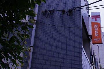 Grab some cash at the Japan Post international ATM