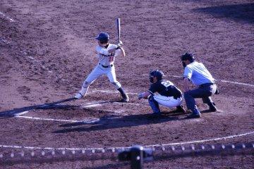 Swing batter,batter....sa-wing batter!