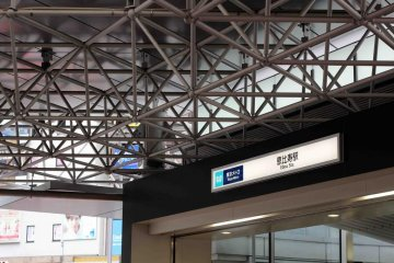 Walk down the stairs to enter Ebisu Station.