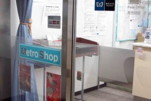 The Tokyo Metro Shop provides commuters with travel information, pass options and more.