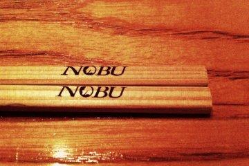 مطعم نوبو في طوكيو
