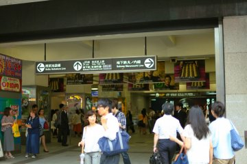 The station's main entrance