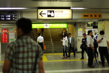 From businessmen to fashionistas this station is host to a variety of travellers