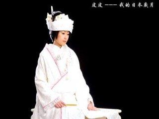娇媚的日本新娘