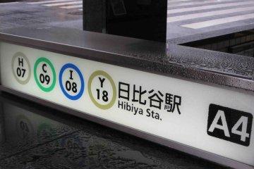Hibiya Station