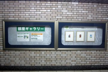 Featured artwork from the Ginza Gallery in Hibiya Station.