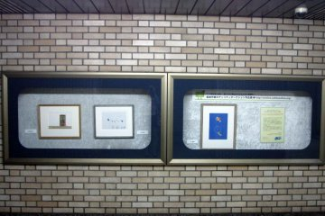 The artwork periodically changes so whenever passing through the station, take a look.