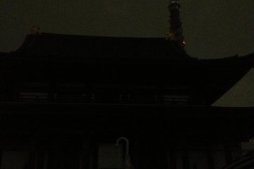 After Tokyo Tower turned the light off
