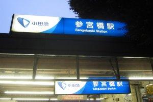 Sangubashi Station