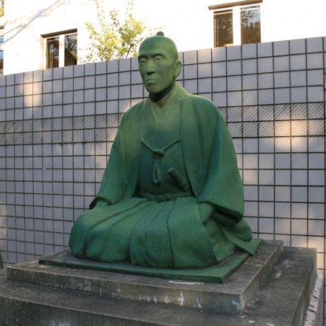 Nhà Tưởng niệm Heishu