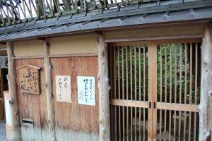 竹制的独门独院。