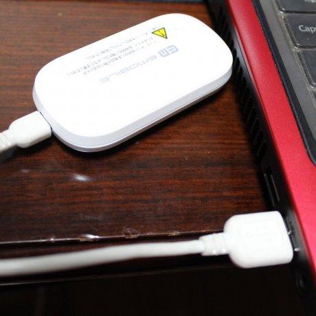 轻松租用WIF·wifi-hire.com