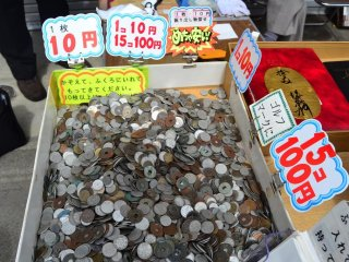 Various kinds of old Japanese coins.