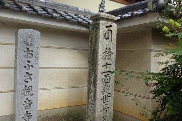 Stone pillars at the gate