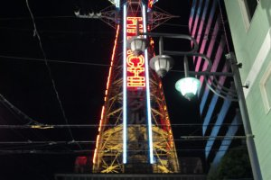 The tower at night