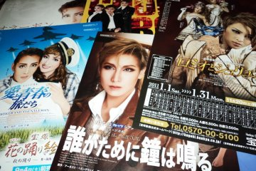 A Visit to the Takarazuka Theater