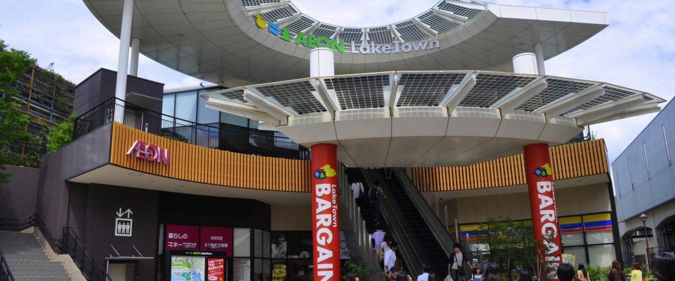 Pintu masuk menuju Kaze dari Stasiun Koshigaya-Laketown