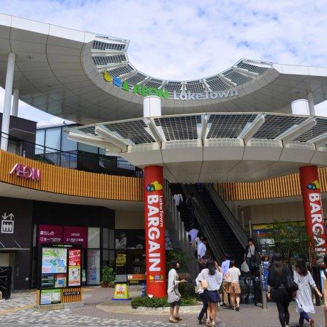 AEON LakeTown: Mall Terbesar Jepang