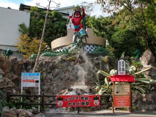 The Japanese demon statue
