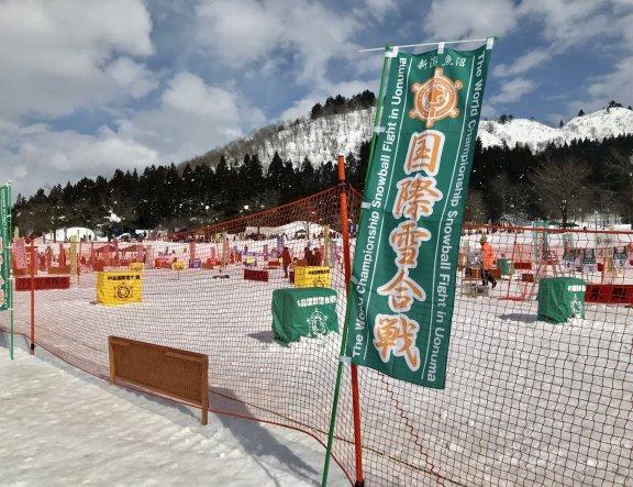 Koide International Snowball Fight