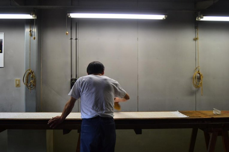 The Making of Nambu Dye