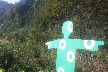 N012 - Nakasato Scarecrow Garden by Chris Matthews