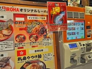 It is a simple process. Once you decide what you want, use the machine next to the menu to purchase a ticket for your meal.