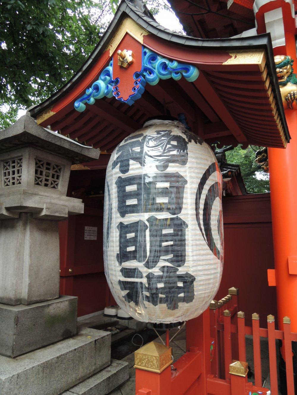 Chouchin (lantern) with Kanda Shrine written on it