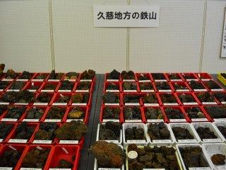 Sampah besi yang dipisahkan berdasarkan kategori tertentu ini merupakan salah satu metode dari proses manufaktur tradisional.