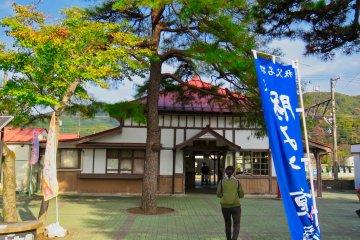 Nagatoro Station