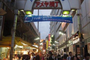 Ameyoko Street Entrance