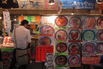 The Donburi of Ameyoko Street