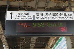 Табло на станции Когота