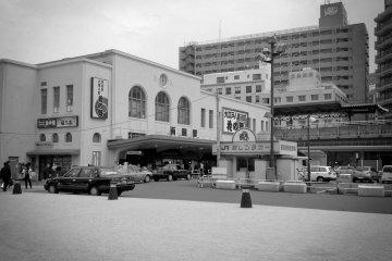 료고쿠 역