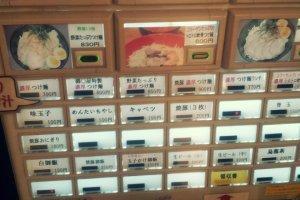 자판기로 주문하는 형식