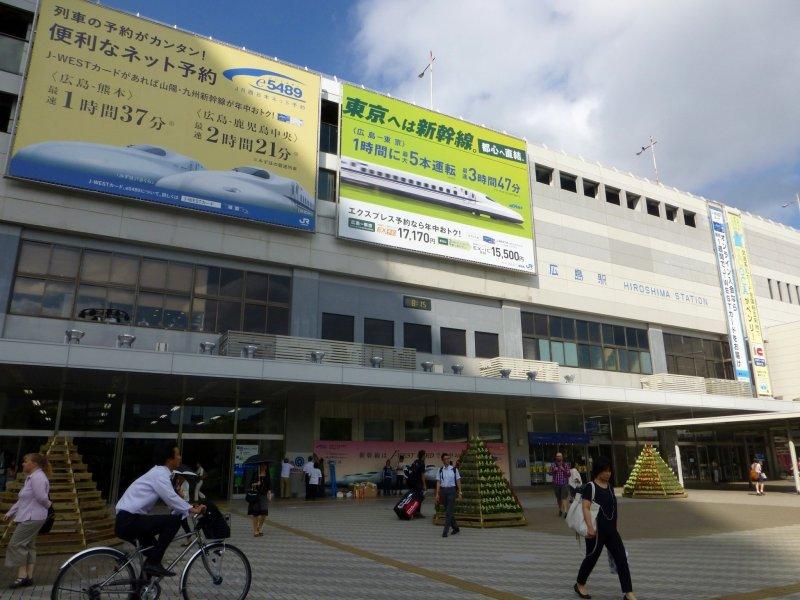 Станция Хиросима на ж/д линии JR West